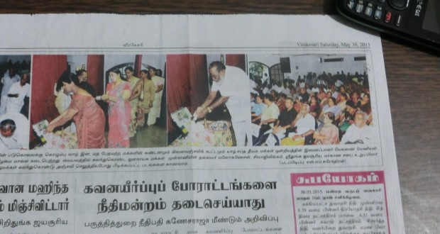 From Virakesari Report on 30/05/2015 and 31/05/2015
