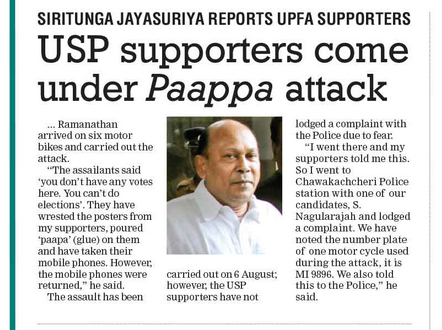 Ceylon Today Reported on Our Supporters Attack in Jaffna