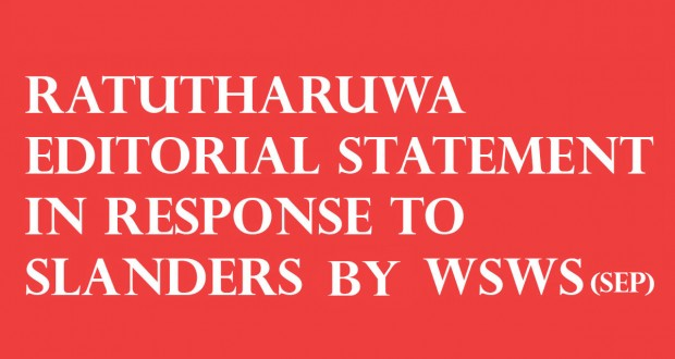 Ratutharuwa Editorial Statement in response to slanders by WSWS(SEP).