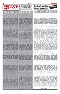 116 paper-2