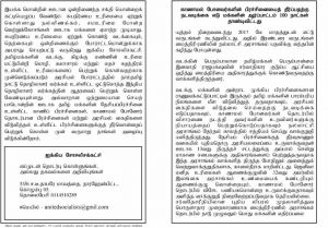 leaflet print (1)-1