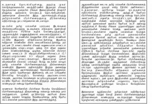 leaflet print (1)-2