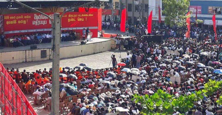 Sri Lanka: Battle against privatisation intensifies