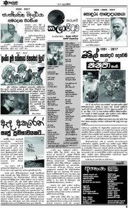 Tharuwa Paper 9 page