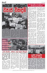 March Paper-10